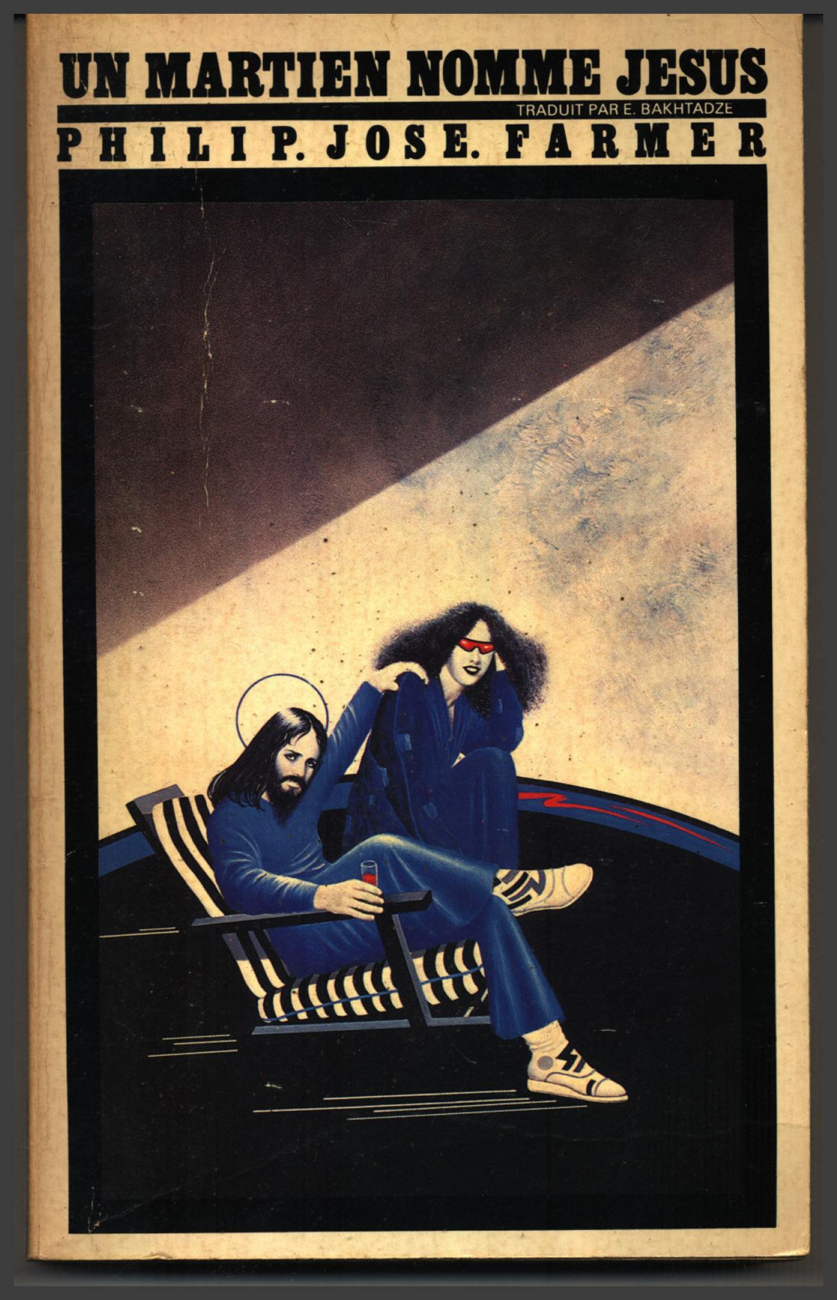 Jesus and Mary Magdalene, kickin' back in happier times